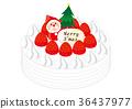 聖誕蛋糕 36437977