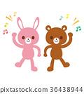 춤추는 인형 토끼와 곰 36438944