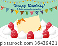 생일 카드 36439421