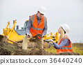 workers in the field 36440240