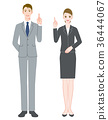 Businessman man and woman pointing 36444067