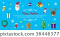Merry Christmas icon set background. 36446377