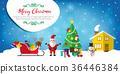 Merry Christmas icon set background. 36446384