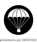 parachute icon 36450362