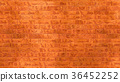 Vertical Egyptian Hieroglyphs Ancient Stone Wall 36452252