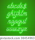 Glowing Green Neon Lowercase Script Font 36454963