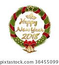 Happy New Year 2018 36455099