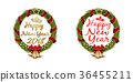 New Year 2017 Christmas Wreath Set 36455211