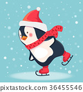 penguin skater cartoon 36455546