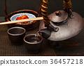 Kurosoka Supper 36457218