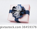 Gift Box - Isolated on White 36459376