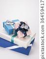 Gift Box - Isolated on White 36459417