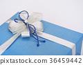 Gift Box - Isolated on White 36459442
