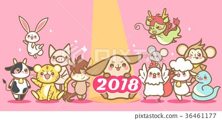 chinese new year 36461177