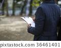 商業 商務 事業女性 36461401