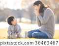 父母和小孩 親子 媽媽 36463467