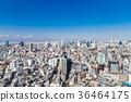 東京市視圖藍天和都市風景 36464175