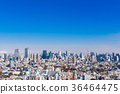 Tokyo city view Blue sky and cityscape 36464475