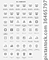 New Washing Display Symbols Vector Illustration Set (with Commentary) 36465797