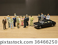tiny Business and toy car with the meeting 36466250