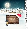 holiday, celebration, christmas 36467635