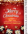Merry christmas party gift box for flyer brochure 36467988