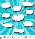Set of Retro Speech Bubbles 36468317