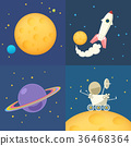 Space Icons Set 36468364