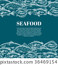 食物 食品 海鲜 36469154