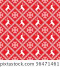 Traditional scandinavian pattern. Nordic ethnic 36471461