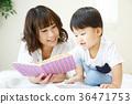書籍 書 書本 36471753
