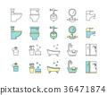 Bathroom Icons 36471874