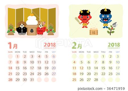 2018年1月/ 2月日曆 36471959