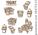 Digital vector detailed line art packed yogurt 36473213