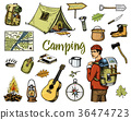 camping equipment set, outdoor adventure, hiking 36474723