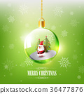 Merry Christmas with Santa Claus in Christmas ball 36477876