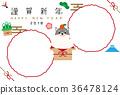 新年賀卡 賀年片 新年快樂 36478124