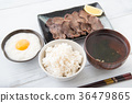 grilled beef tongue with barley rice and Yam paste 36479865