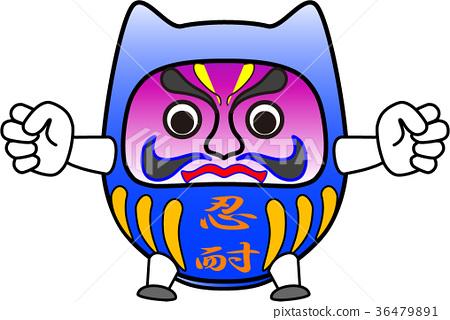 daruma, daruma doll, buddhist doll 36479891