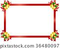 christmas, noel, x-mas 36480097