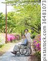 an elderly couple life, very harmoniously like newlyweds 274 36481073