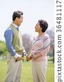an elderly couple life, very harmoniously like newlyweds 319 36481117