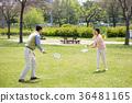 an elderly couple life, very harmoniously like newlyweds 313 36481165