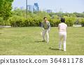 an elderly couple life, very harmoniously like newlyweds 314 36481178