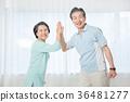 an elderly couple life, very harmoniously like newlyweds 349 36481277