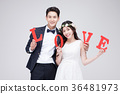 Wedding 412 36481973