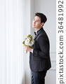 Wedding 480 36481992