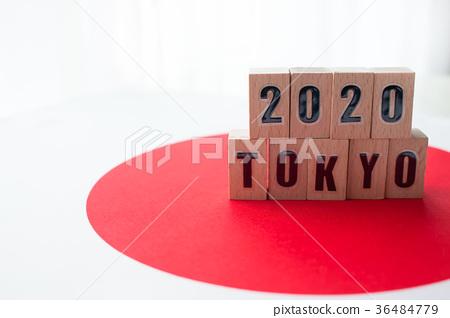 Hinomaru 2020 36484779