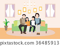 A Happy Family Portrait(Grandfather,Grandmother and Granddaughter),in front of the house - vector 36485913