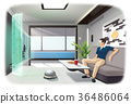 Virtual Reality Experience Vector Illustration 36486064